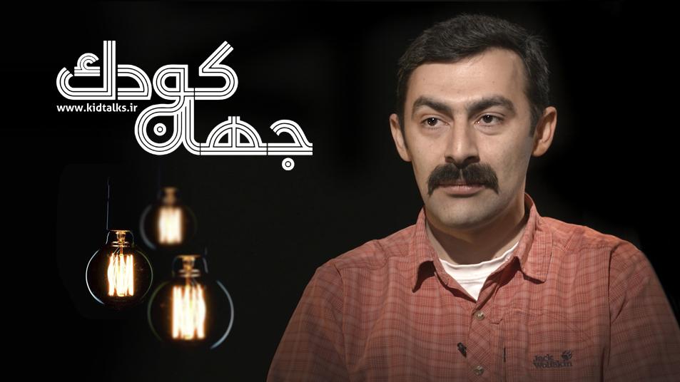 Mirzadeh