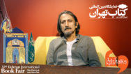cover ahmad akbarpor