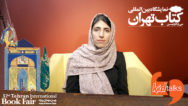 cover farzane aghapor