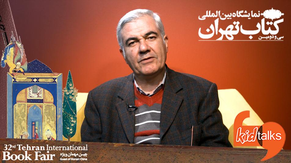 cover abdolmajid najafi