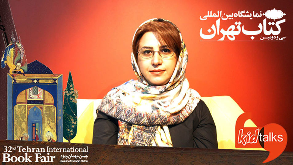 cover atosa salehi