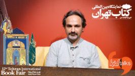 cover hamid abazari