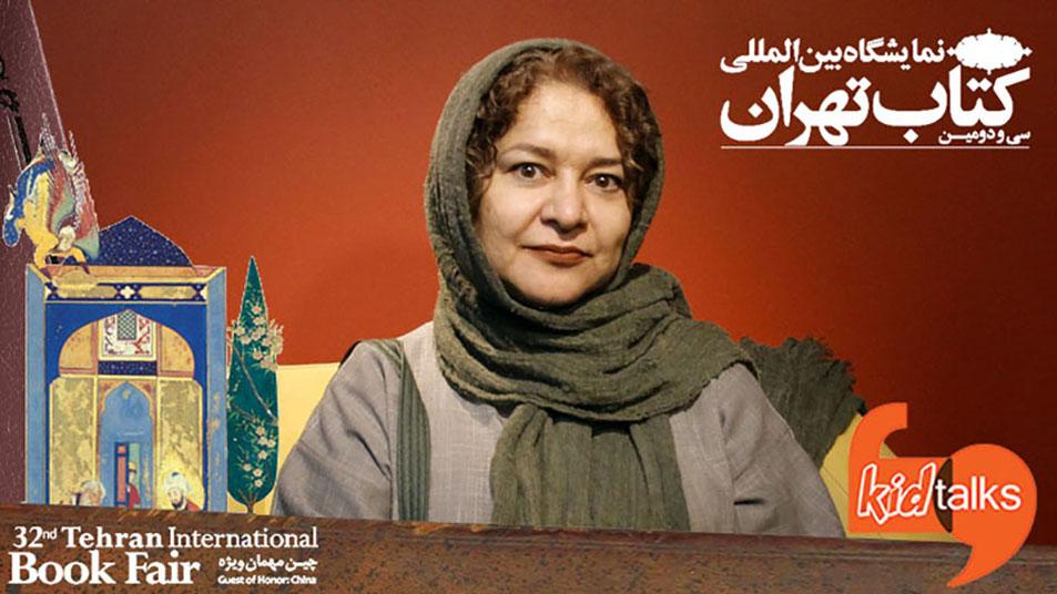 cover laleh jafari