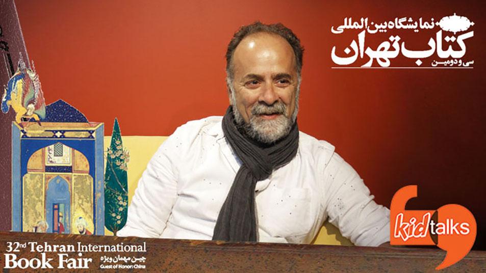 cover reza niknam