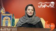 معرفی کتاب های تصویری بدون کلام/معرفی کتاب کودک/ کیدتاکس