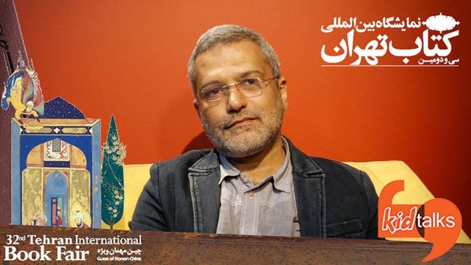 cover seyd ali kashefi khansari