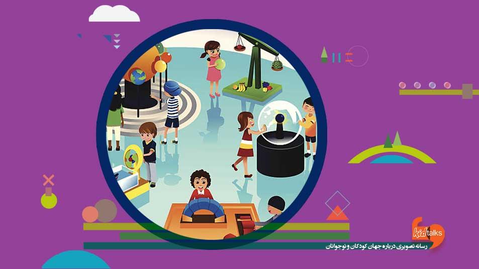 چند راهکار ساده برای آشتی کودکان با موزه