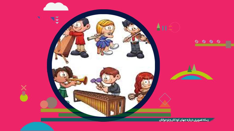 راههای صحیح انتخاب ساز موسیقی مناسب برای کودکان