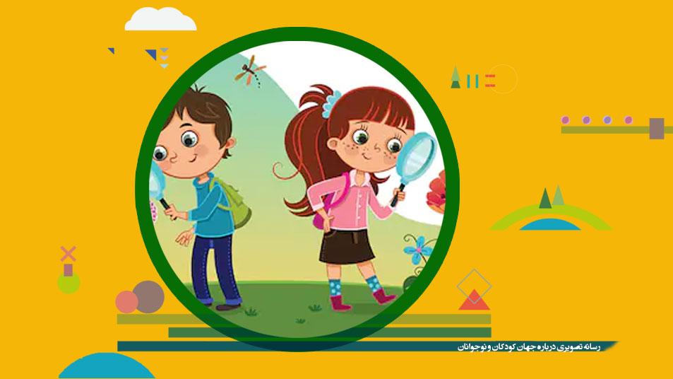 چند توصیه برای افزایش ارتباط کودکان با طبیعت