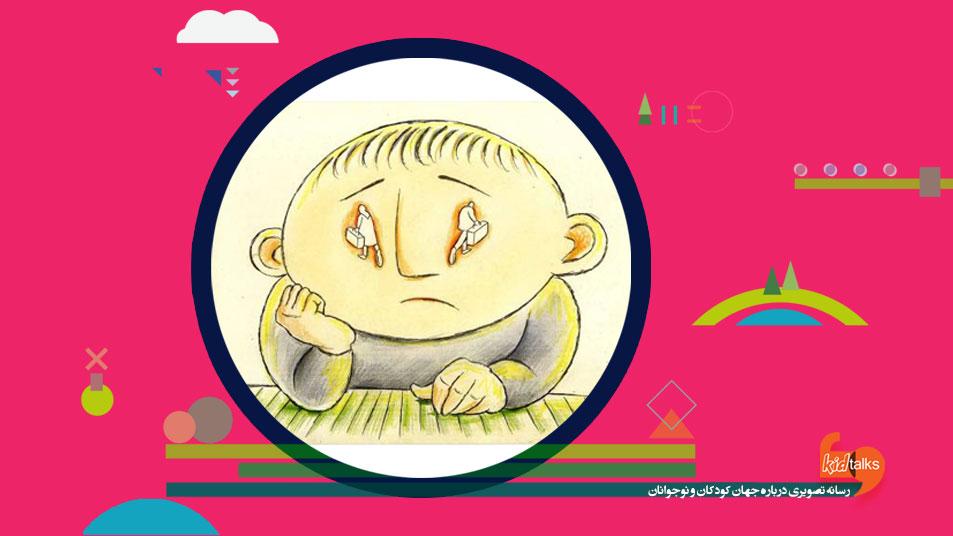حقوق کودکان طلاق