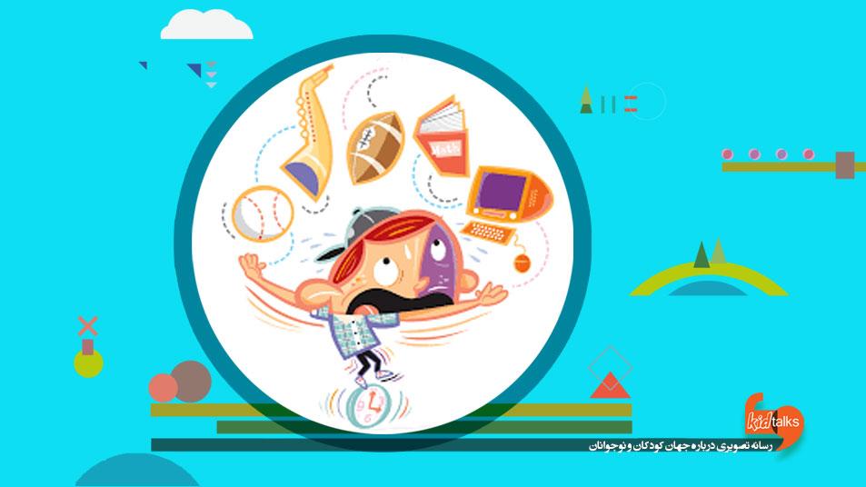 آموزش مهارت مقابله با استرس به کودکان